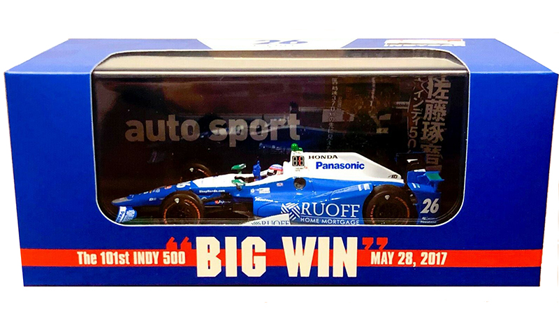 greenlight-sato-ruoff-indy-winner17c